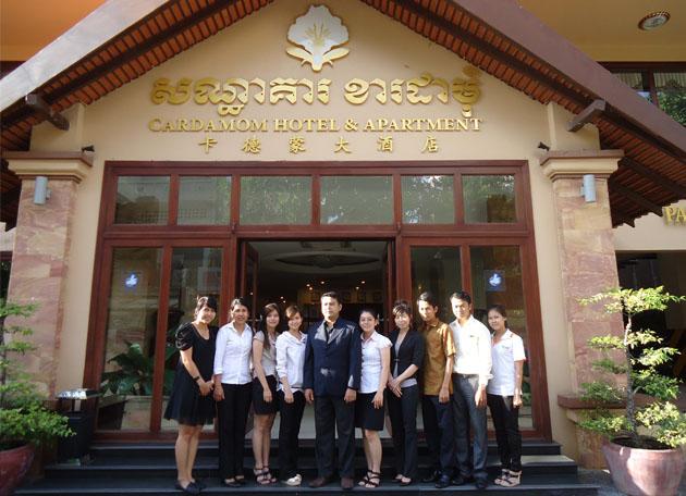 Room Photo 3999659 Cardamom Hotel