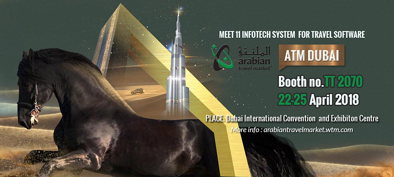 Meet 11-Infotech System at ATM Dubai 2018
